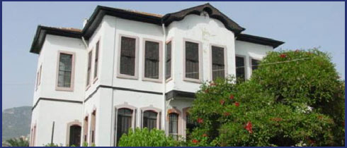 Museum of Atatürk's House